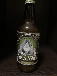 伊勢角屋麦酒(Neko Nihiki)ボトル1