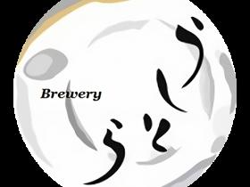 うしとらブルワリー(ロゴ1)