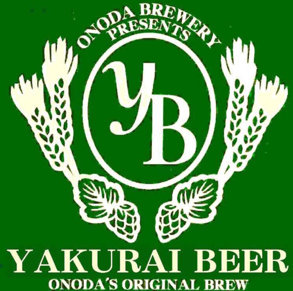 やくらいビール(ロゴ01)