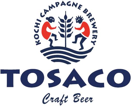 高知カンパーニュブルワリー TOSACO(とさこビール)