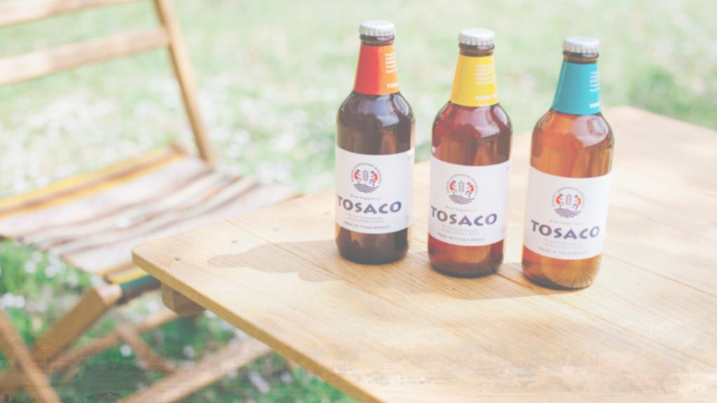 高知カンパーニュブルワリー(TOSACOビール)