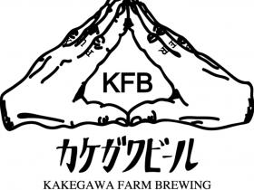 カケガワファームブルーイング(ロゴ01)