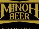 箕面ビール ロゴ1