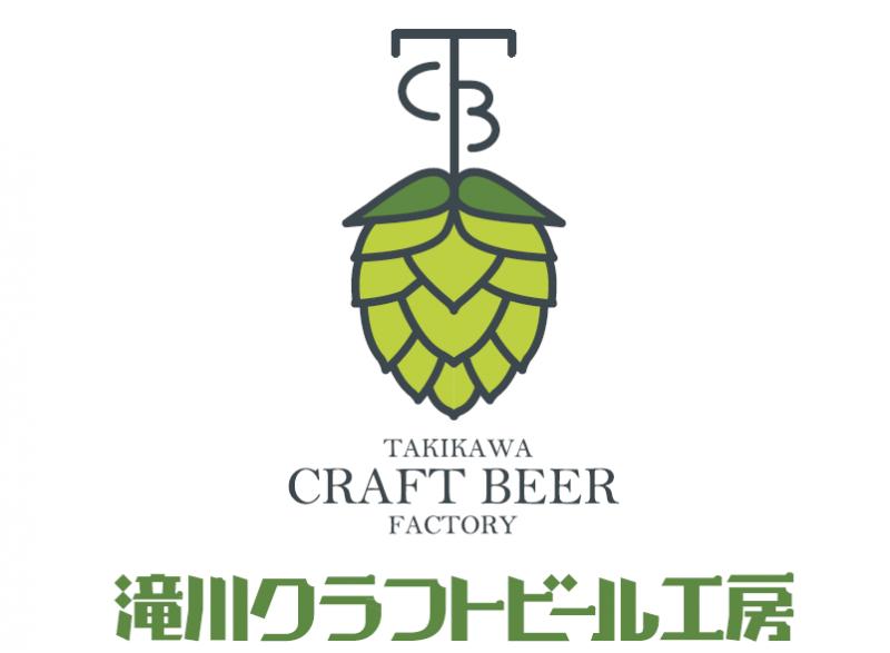 滝川クラフトビール工房 ロゴ