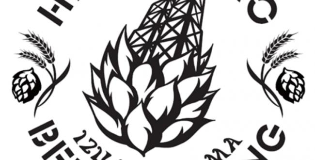 反射炉ビヤ ロゴ2