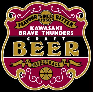 川崎ブレイブサンダース(THE CRAFT THUNDERS BEER)ロゴ