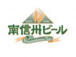 南信州ビール(ロゴ)