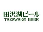田沢湖ビール(ロゴ)