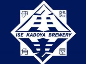 伊勢角屋麦酒(ロゴ)