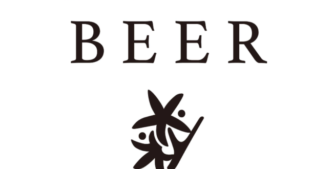 SHIKI BEER(ロゴ1)