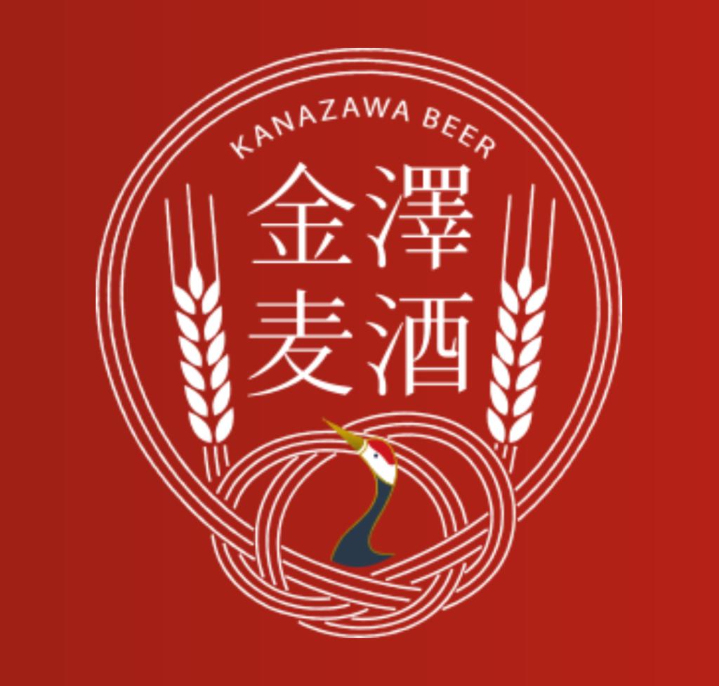 金澤ブルワリー(ロゴ1)