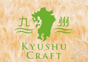 九州CRAFT(ロゴ1)