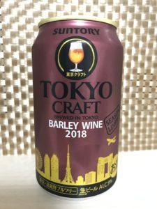 TOKYO CRAFT(バーレーワイン)その1