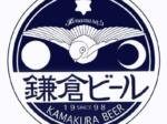 鎌倉ビール(ロゴ)