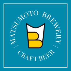 松本ブルワリー(ロゴ)
