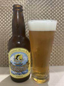 九十九里オーシャンビール(バイツェン)その3