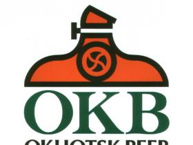 オホーツクビール(ロゴ1)