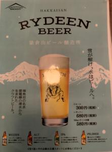 RYDEEN BEER_1