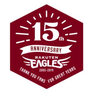 EAGLES BEER(15周年スペシャルサンクスエール)その1