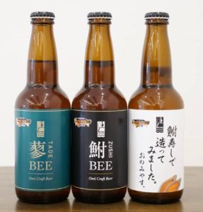 近江麦酒(おうみばくしゅ)_鮒BEE1