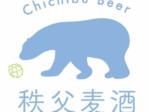 秩父麦酒(ロゴ2)