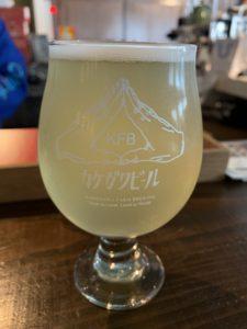 カケガワビール(サタデーキウイ)