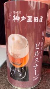 揮八郎ビール(ピルスナー)その2