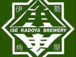 伊勢角屋麦酒(ロゴ2)