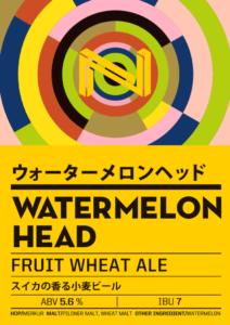 奈良醸造(WATERMELON HEAD)その2
