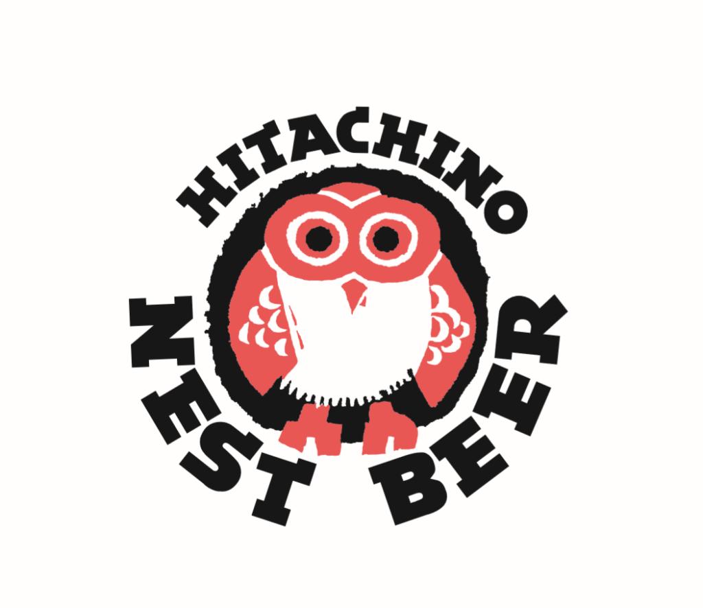常陸野ネストビール(ロゴ1)