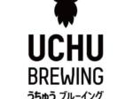 うちゅうブルーイング(ロゴ2)