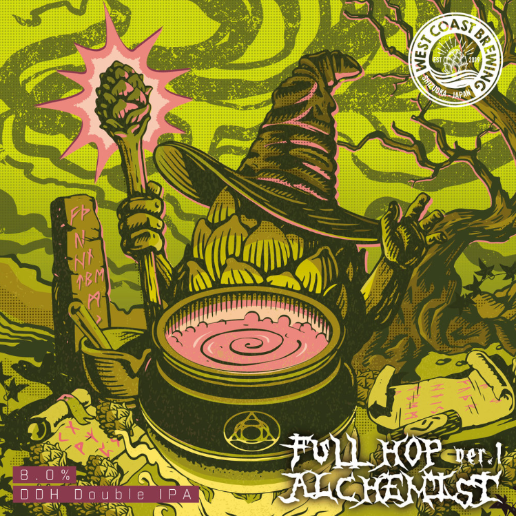 West Coast Brewing(FULL HOP ALCHEMIST)_image