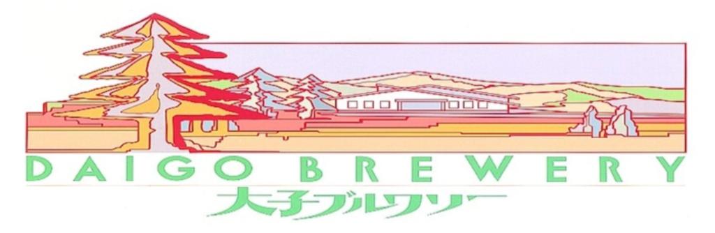 大子ブルワリー(ロゴ1)