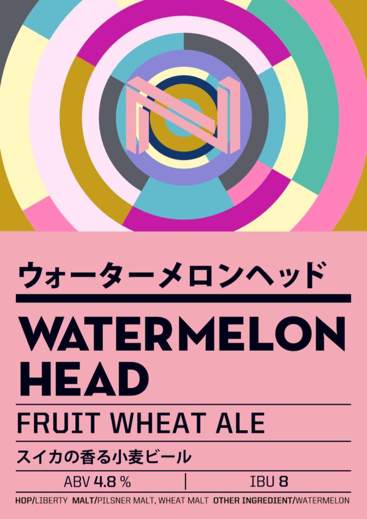 奈良醸造(Water Melon Head 2019)イメージ1