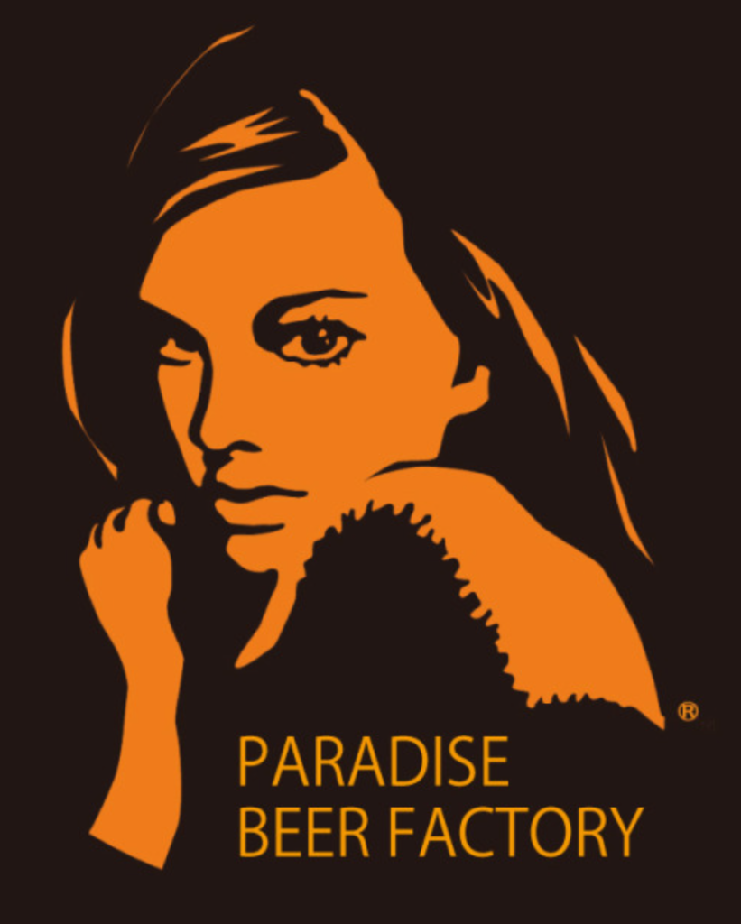 Paradise Beer Factory(ロゴ1)