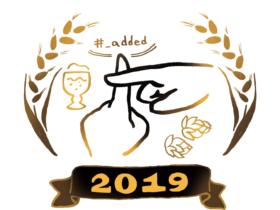つくばクラフトビアフェスト2019(ロゴ1)