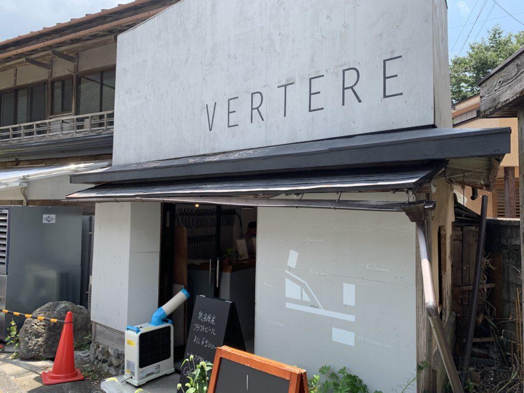 VERTERE(立ち飲み)