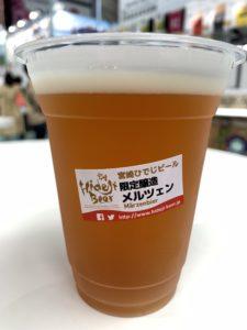 宮崎ひでじビール(メルツェン)