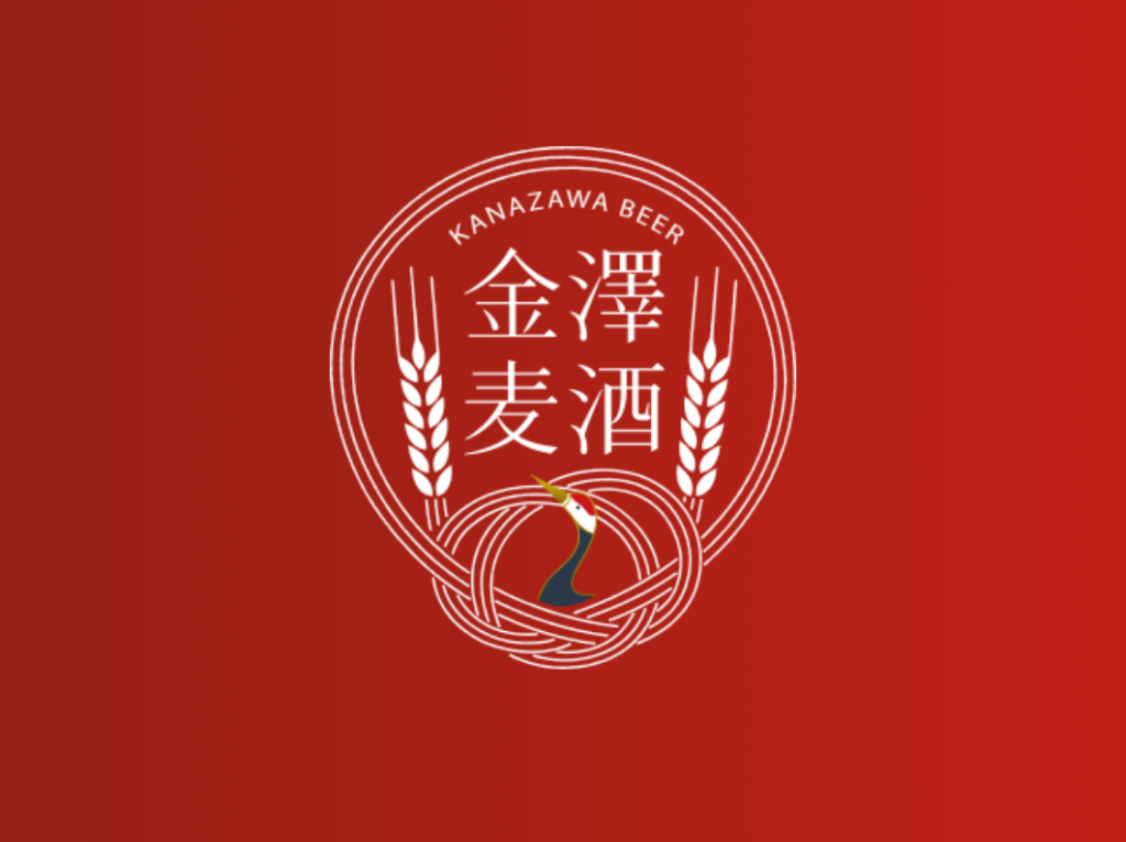 金澤ブルワリー(ロゴ2)
