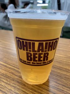 オラホビール(2トーンロッキンセゾン)