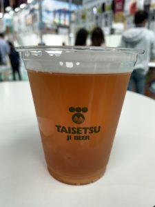大雪地ビール(IPA暁)