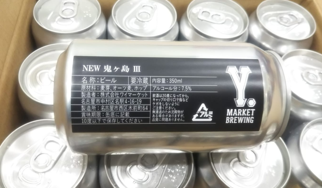 Y.MARKET BREWING(NEW 鬼ヶ島Ⅲ)_イメージ1
