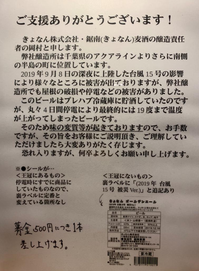 東海道BEER 川崎宿工場_イメージ1