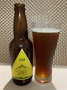 kakegawa farm brewing(ほうじ茶エール)_ボトル02