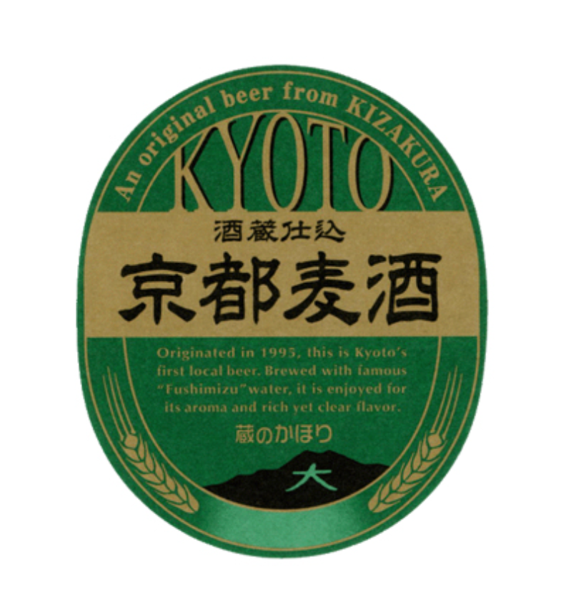 京都麦酒(黄桜)_ロゴ1
