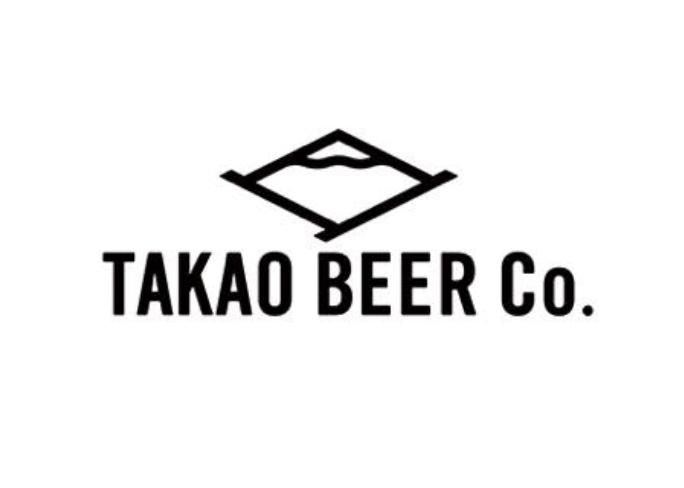 高尾ビール(ロゴ2)