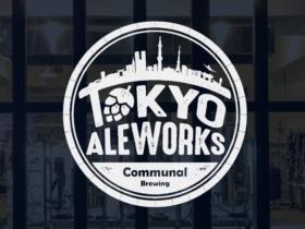 TOKYO ALEWORKS(ロゴ1)