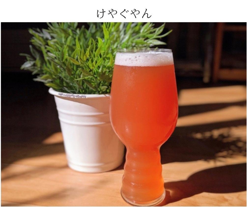 Be Easy Brewing(けやぐやん!(のっつど with ラズベリー))_イメージ1
