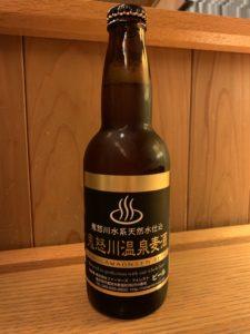 ろまんちっく村クラフトブルワリー(鬼怒川温泉麦酒)_01