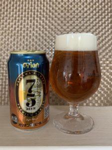 オリオンビール(75beer)_02